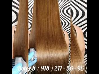 Ботокс для волос, Botox Capilar Hair, Ботопластика в Краснодаре