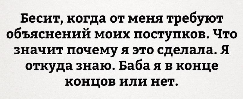Юлия Черёмушкина | Воронеж