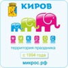 Mikros Kirov