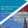 Шаляпин Палас Отель и Гранд Отель Казань