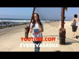 Sasha Zvereva Channel Welcome Message
