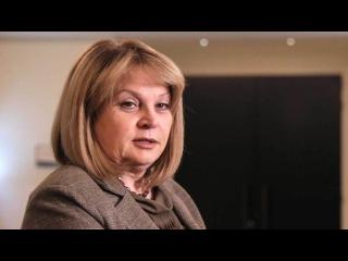 Вести.Ru: Памфилова передала Путину данные о нарушениях на думских выборах