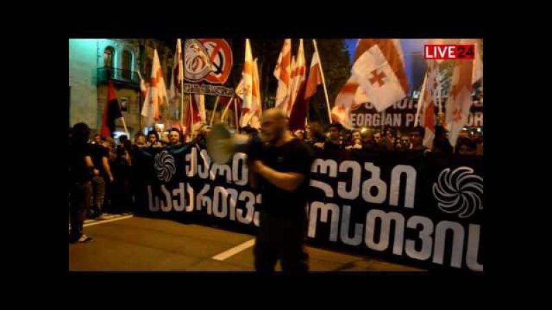 ნაციონალისტური მოძრაობა ,,ქართული ძალა 26 431