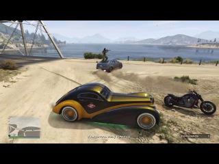 GTA V ограбления и гонки [PS4] [RU]