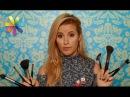 Что вы обязаны знать о кистях для макияжа! Советы Елены Мельник