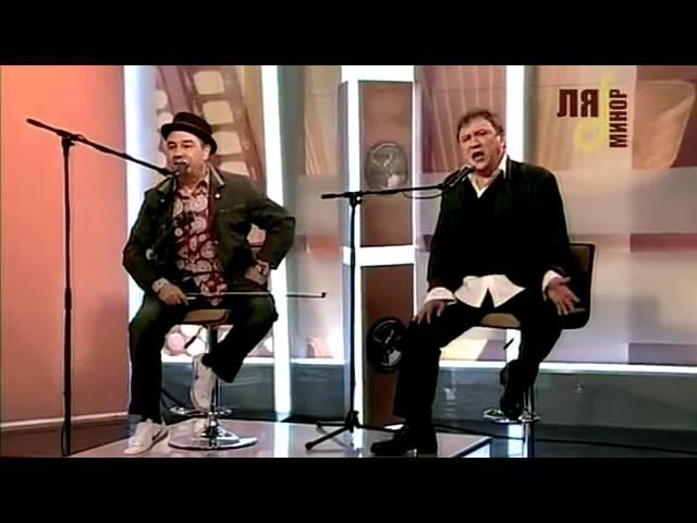 Анатолий Полотно и Федя Карманов Женушка
