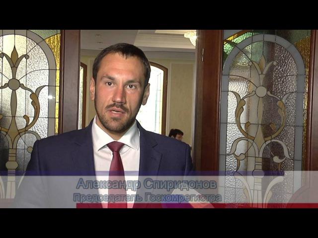 Александр Спиридонов вручил более 30 выписок из ЕГРП представителям педагогического состава КФУ