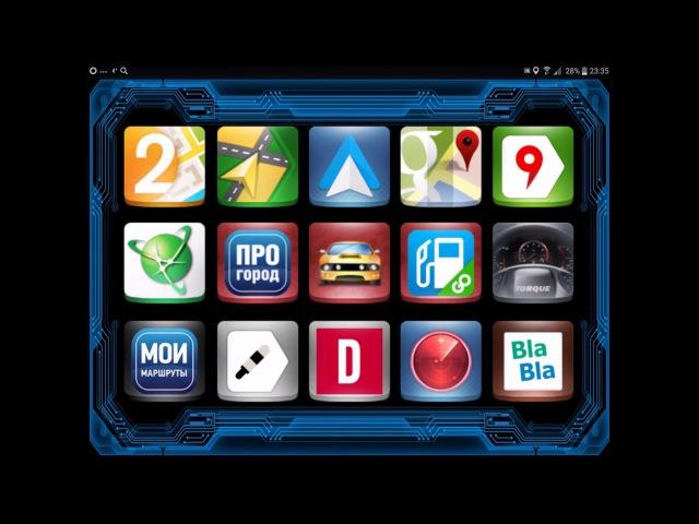 Android CarPc оболочка для Volkswagen, оболочка для планшета pccar, андроид в машину