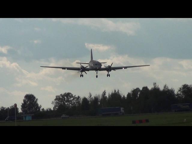 Облёт Ил-14Т Голубая Мечта (11.09.2016) ч.1