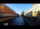 С-Петербург,набережная канала Грибоедова,Итальянский мост,гитара.20 апреля 2014 года.