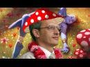 Торсуновкак гриб ИСККОНа| СТО-РОЖЕВАЯ БАШНЯ№1 | Ашрам Битананды