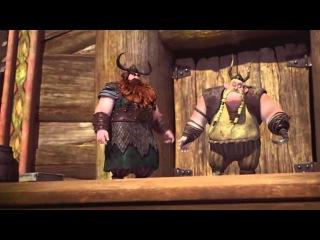 Драконы и всадники Олуха / Dragons: Riders of Berk (2012) Трейлер - KinoSTEKA.ru