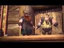 Драконы и всадники Олуха / Dragons: Riders of Berk (2012) Трейлер - KinoSTEKA