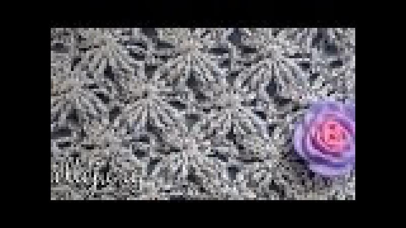 ♥ Узор крючком Бархатные звезды • Embossed Velvet Star Crochet Stitch • Punto Lazos en Relieve