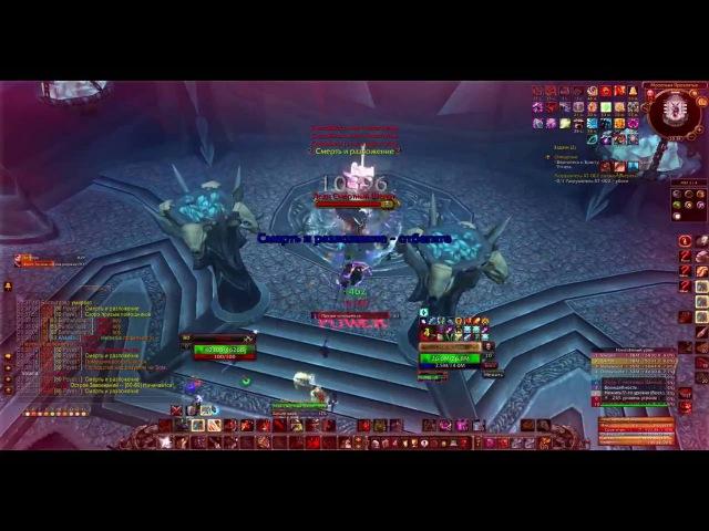 Lady Deathwhisper Icecrown Citadel 25 HC WotLK 3.3.5a