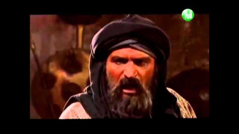 Салахуддин Аль Аюби 1-5 серия