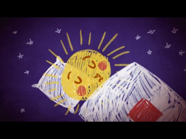 СВЕТЛО-ТЕМНО. Мультяшки-объясняшки – Обучающий мультфильм для детей