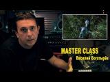 Василий Богатырев Master Class create music for cartoons