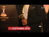 Працівники телебачення, шоу, фільми та серіали змагалися за почесну статуетку Телетріумф