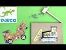 Развивающие рабочие машинки Джеко Djeco - Игровой набор аппликация