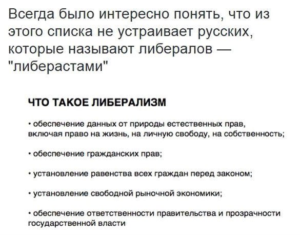 """""""Все жертвы были на благо народа"""": в Сургуте установили бюст Сталину у будущего памятника жертвам политических репрессий - Цензор.НЕТ 1189"""