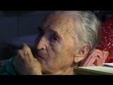«21 день» |2014| Режиссер: Тамара Дондурей | документальный