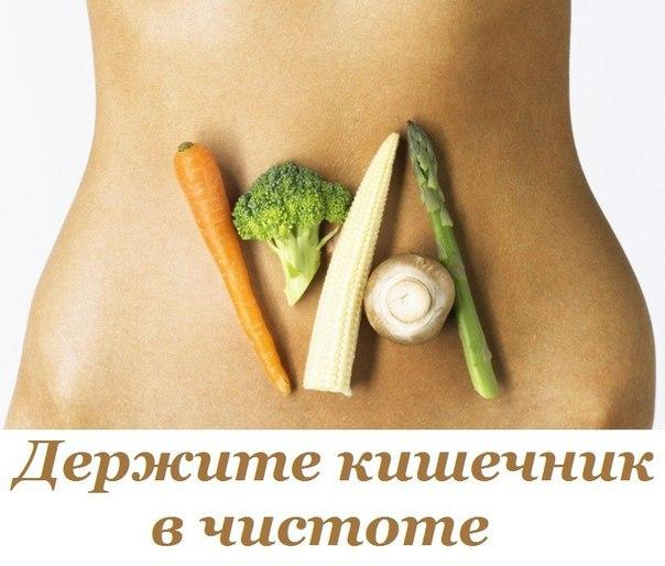 Как очистить кишечник без вреда для здоровья?