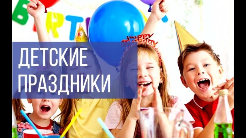 Итоги конкурсов Пицца за репост г.Белебей и п.Приютово 14.11.2016г.