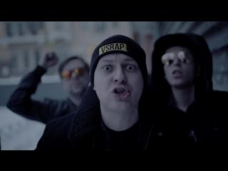 МС Хованский - Шум (Дисс на Noize MC)