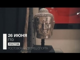 Тимати - Тур ГТО смотреть клип онлайн бесплатно  скачать видеоклип Тимати - Тур ГТО