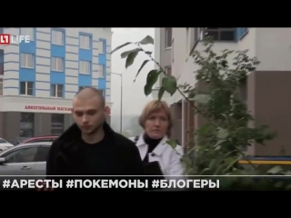 Лысый Соколовский выпустили из СИЗО (для LifeNews)