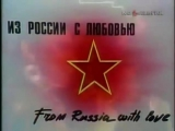 Сёстры Базыкины_Moscow Nights (1988)