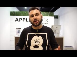 Что убивает батарею в вашем iPhone | ApCheck.ru