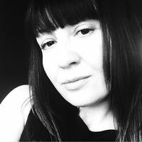 Ирина Стусенко