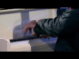 Раймонд Паулс и Сергей Жилин Полюбите пианиста Песня на двоих Паулс Резник 2010
