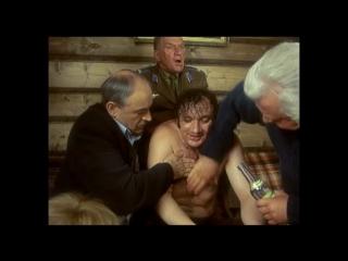 Сирота казанская (1997)