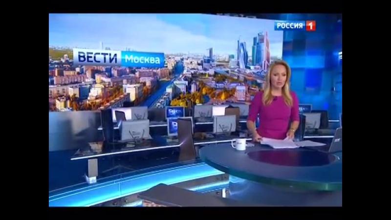 """Начало программы """"Вести-Москва"""" с немного измененной заставкой (Россия-1, 05.10.2016)"""