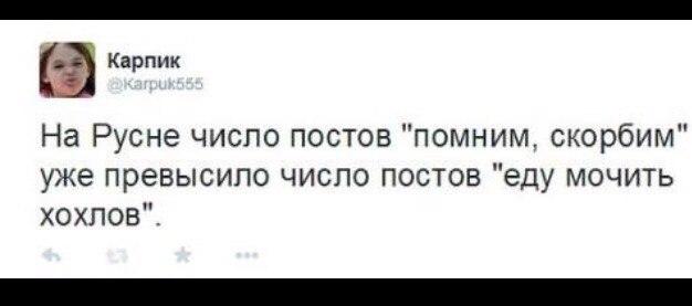 Не явившихся на выборы в оккупированном Крыму бюджетников обзванивают с угрозами, - Смедляев - Цензор.НЕТ 9610
