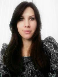 Анна Литовкина