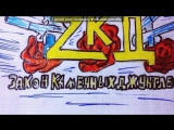 «Конкурсный альбом» под музыку Бурундуки (Кранклм) - Песня из ЗКД. Picrolla