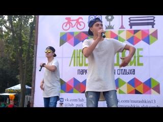 Ярославль feat. Band - Люберцы, Моя игра