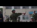 Клип ВДВ воздушный десант,83 бригада. Десантура. 83 Огв ДШБР .11 ДШБ