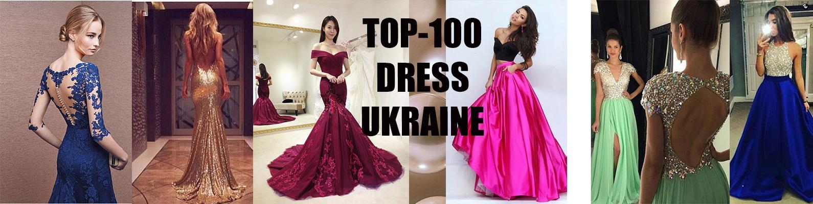188838907d7 ♥Выпускные и вечерние платья Украина♥top100dress