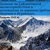 Треккинг по Сайлюгемской высокогорной степи.