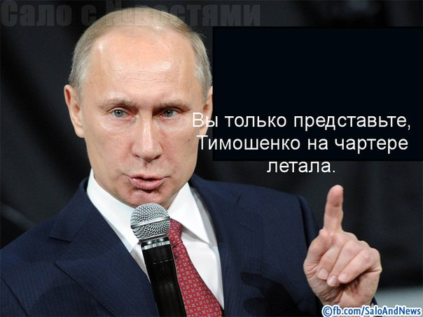 """Савченко вышла из партии """"Батькивщина"""", но пока остается членом фракции, - Крулько - Цензор.НЕТ 5880"""
