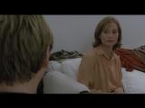 Панстка Пианистка La pianiste (Изабель Юппер, укранською, 2001)