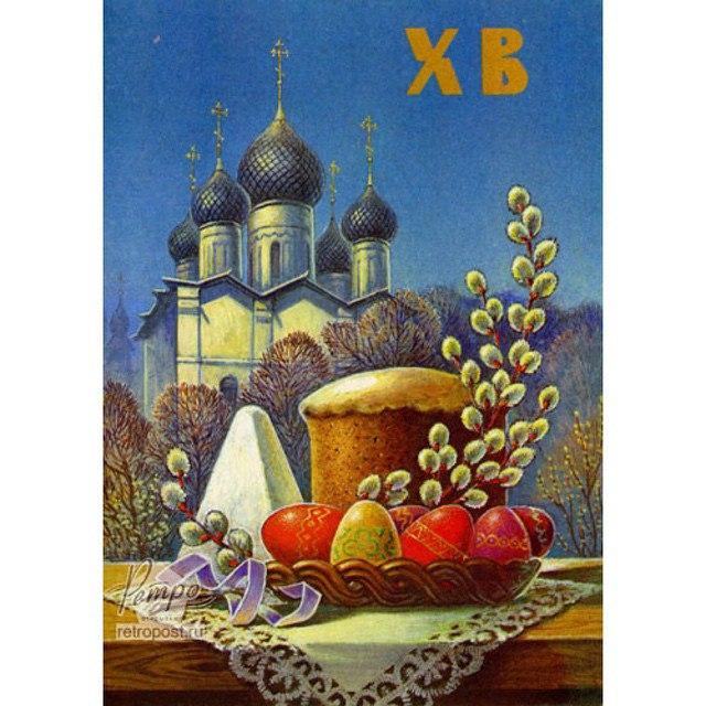 Слова, чешские открытки пасхальные