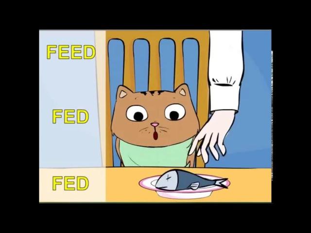 Неправильные глаголы Часть 1 мультфильм для запоминания неправильных глаголов