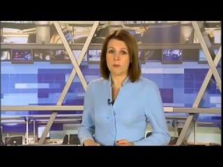 Новости на 1 первом канале о криптовалюте БитКоин !