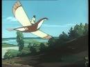 Волшебная птица. 1953г Старый Добрый Мультфильм.